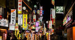 Korea Południowa #6