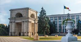 Молдова #2
