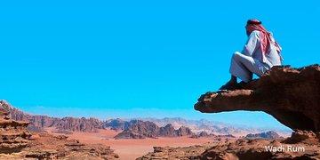 Bardzo Bliski Wschód
