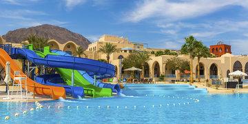 Hotel El Wekala Golf Resort