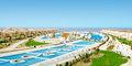 Отель ALBATROS SEA WORLD MARSA ALAM #1