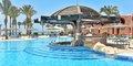 Отель HOTELUX ORIENTAL COAST MARSA ALAM #2