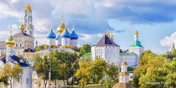 Rusijos Aukso žiedas